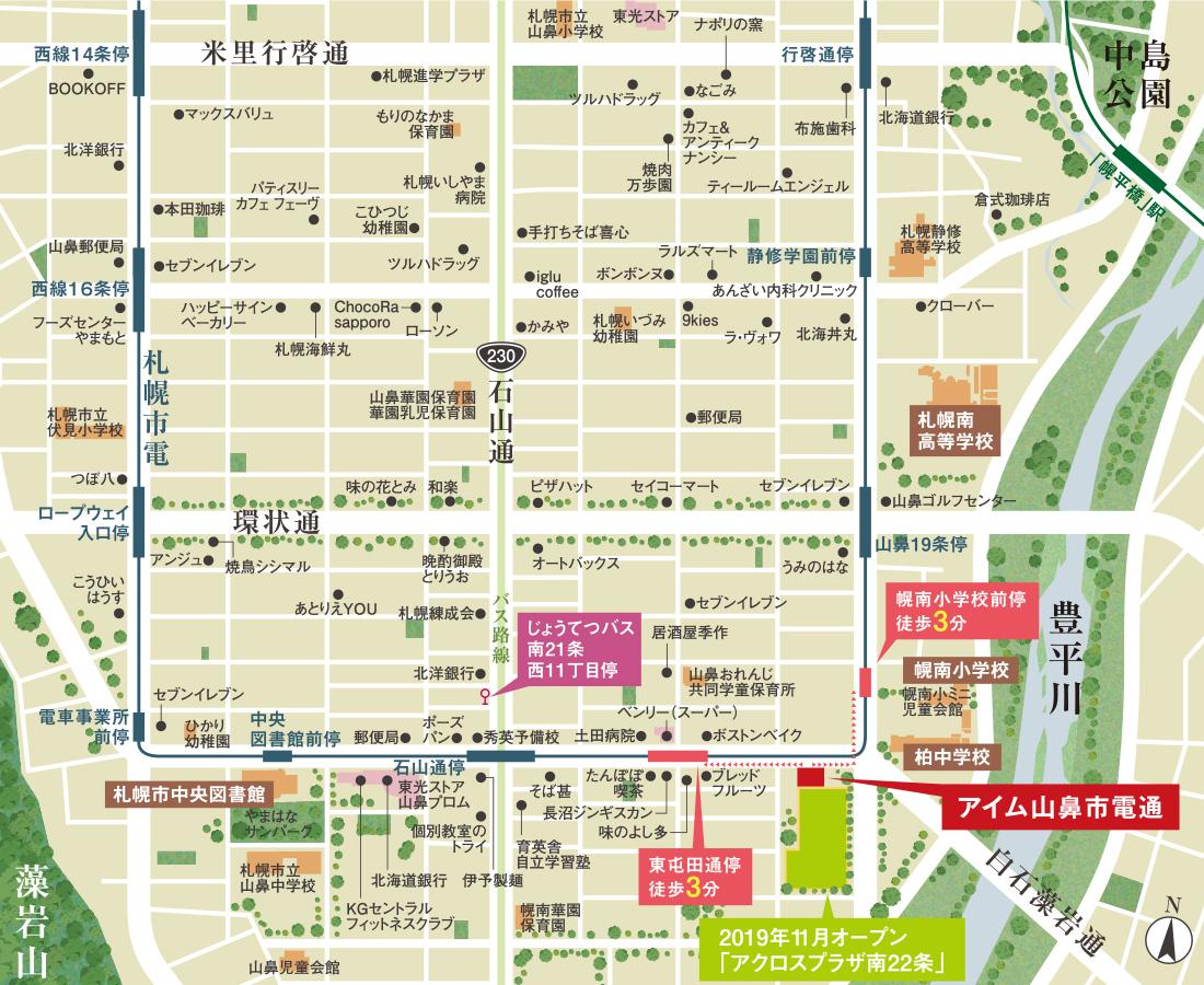 アイム山鼻市電通:モデルルーム地図