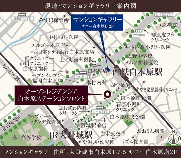 オープンレジデンシア白木原ステーションフロント:モデルルーム地図