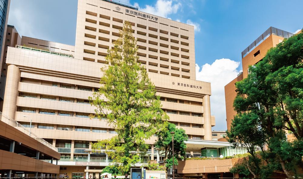 東京医科歯科大学医学部附属病院 約310m(徒歩4分)