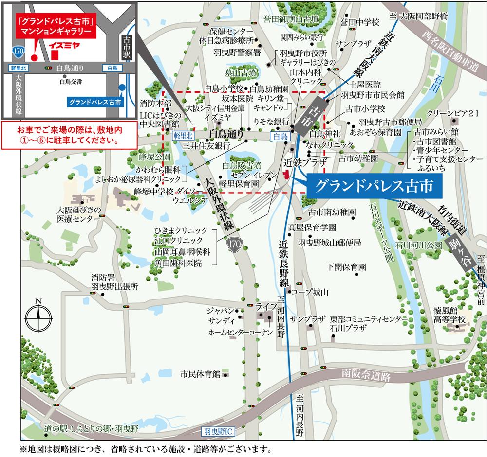 グランドパレス古市:モデルルーム地図