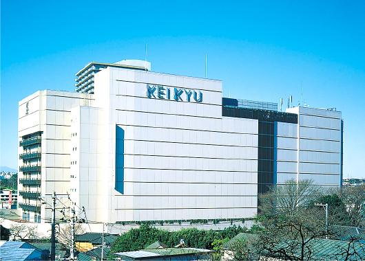 京急百貨店 約640m(徒歩8分)