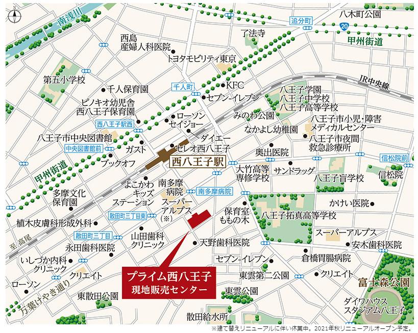プライム西八王子:モデルルーム地図