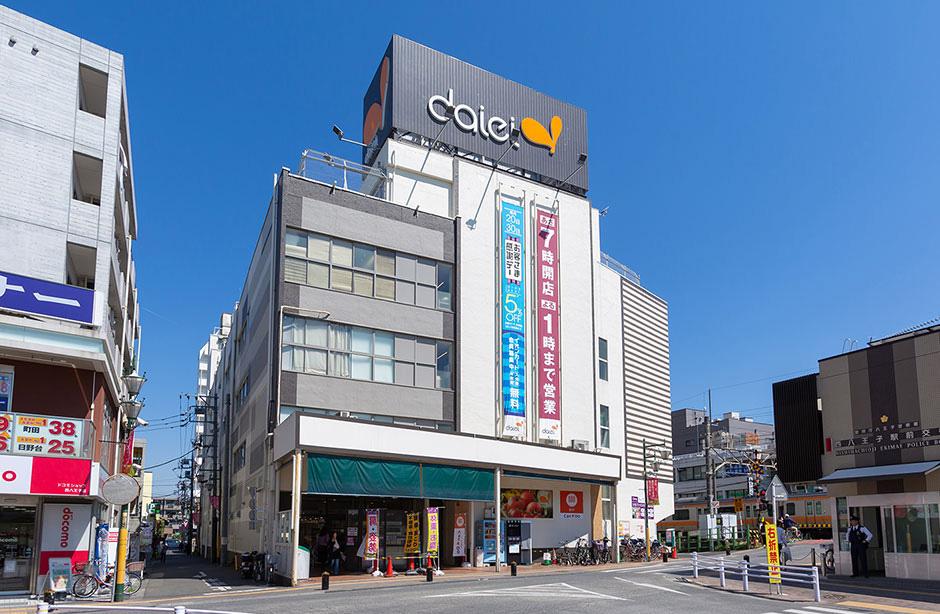 ダイエー西八王子店 約440m(徒歩6分)