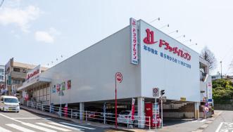 ドラッグイレブン本原店 約220m(徒歩3分)