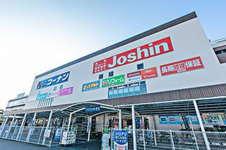 ホームセンターコーナン 王子堀船店 約480m(徒歩6分)