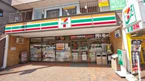セブンイレブン横浜長津田4丁目店 約30m(徒歩1分)