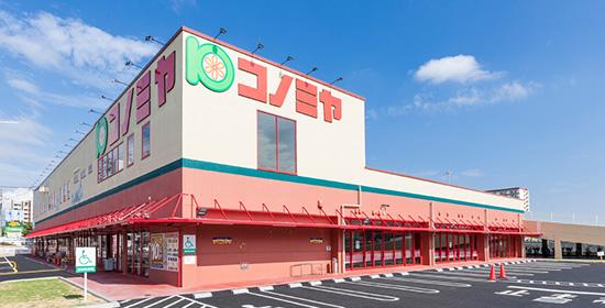 コーナン砂田橋店 約10m(徒歩1分)
