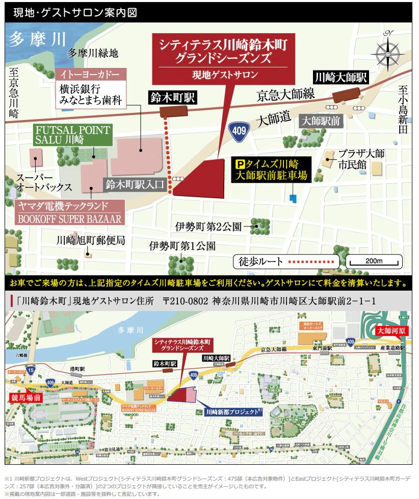 シティテラス川崎鈴木町グランドシーズンズ:モデルルーム地図