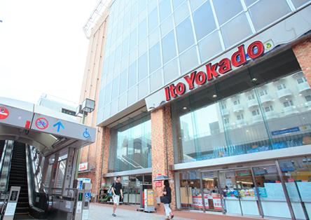 イトーヨーカドー藤沢店 約420m(徒歩6分)
