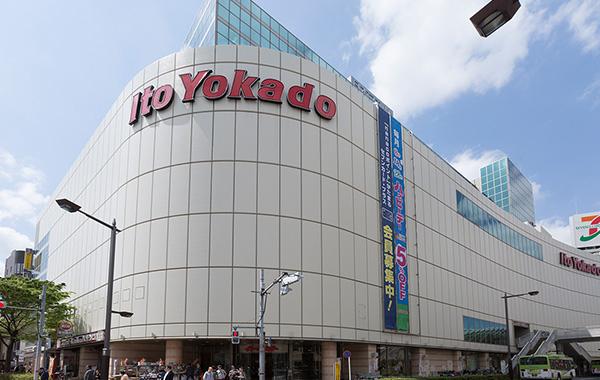 イトーヨーカドー赤羽店 約770m(徒歩10分)