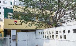 アスクむさし小金井保育園 約70m(徒歩1分)