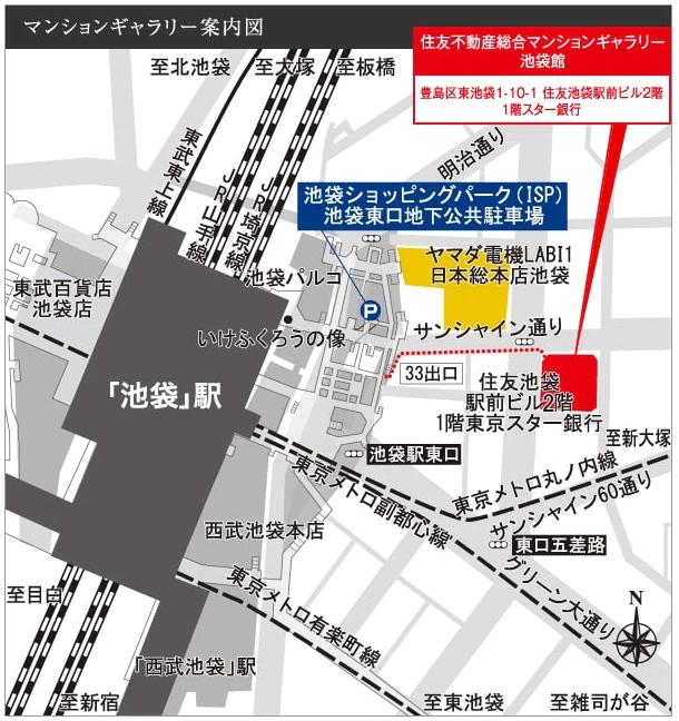 シティハウス大塚:モデルルーム地図