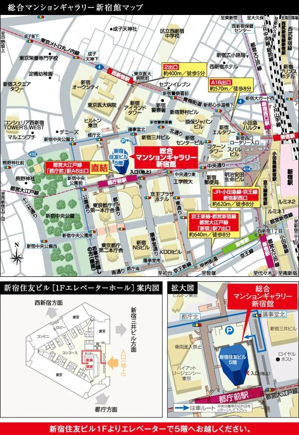 シティハウス中野テラス:モデルルーム地図