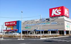 ケーズデンキ吉川店 約690m(徒歩9分)