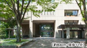 さいたま市役所・浦和区役所 約830m(徒歩11分)