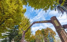上野恩賜公園 約1,180m(徒歩15分)