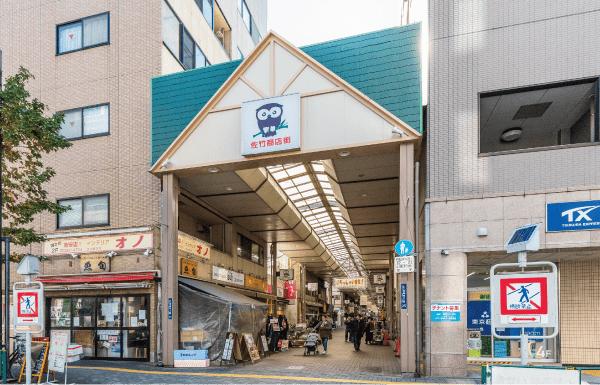 佐竹商店街 約130m(徒歩2分)