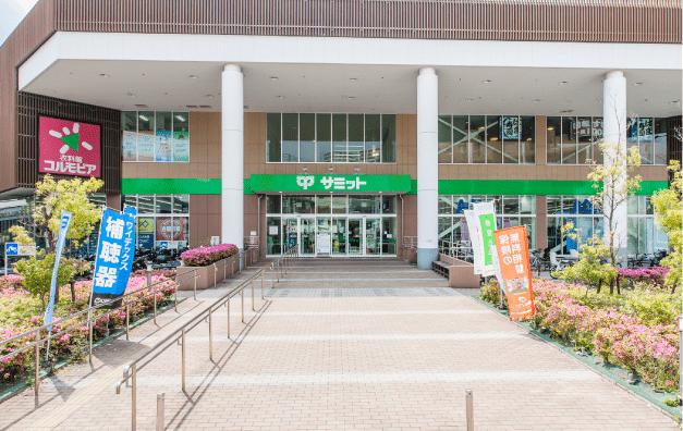 サミットストア 横浜岡野店 約560m(徒歩7分)