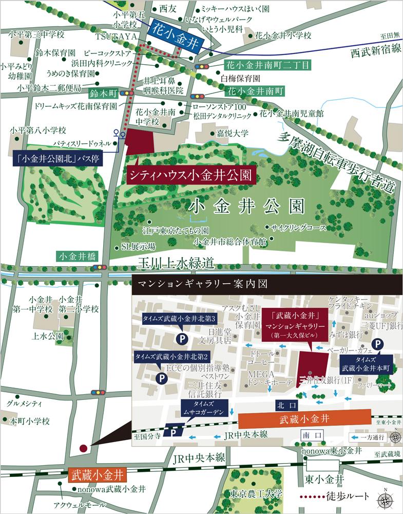 シティハウス小金井公園:案内図