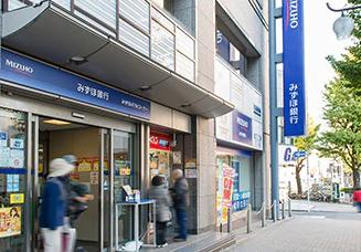 みずほ銀行 大塚支店 約350m(徒歩5分)