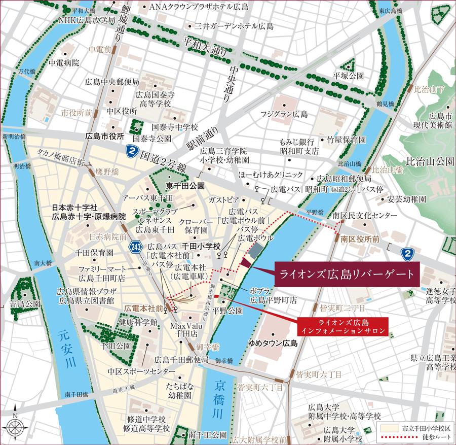 ライオンズ広島リバーゲート:案内図