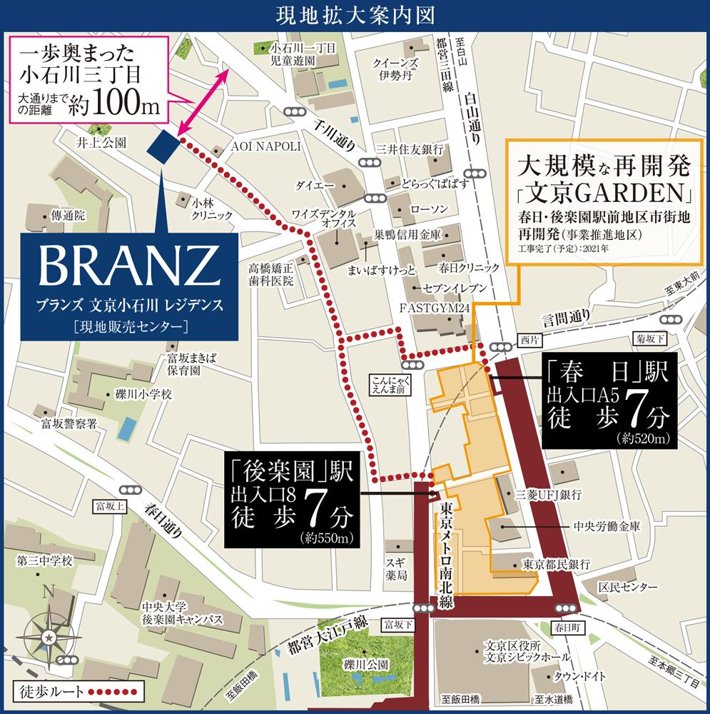 ブランズ文京小石川レジデンス:モデルルーム地図