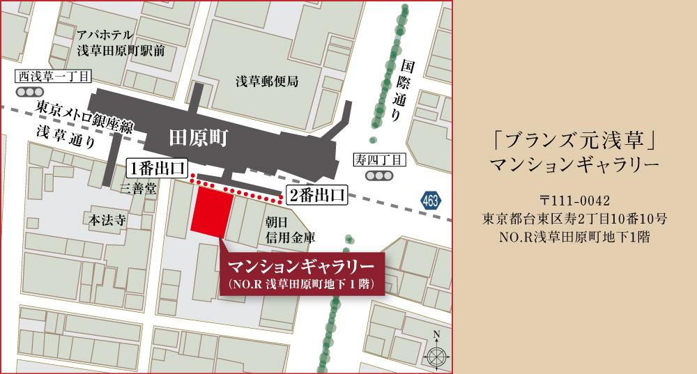 ブランズ元浅草:モデルルーム地図