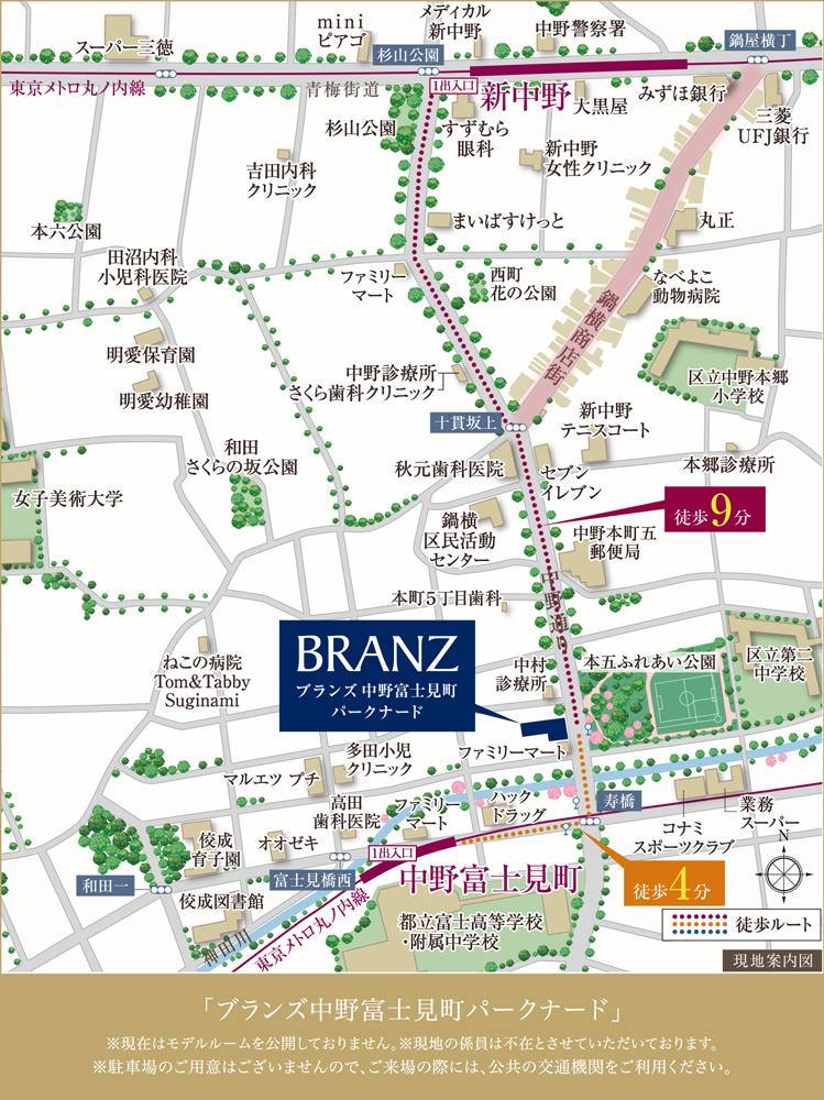 ブランズ中野富士見町パークナード:モデルルーム地図