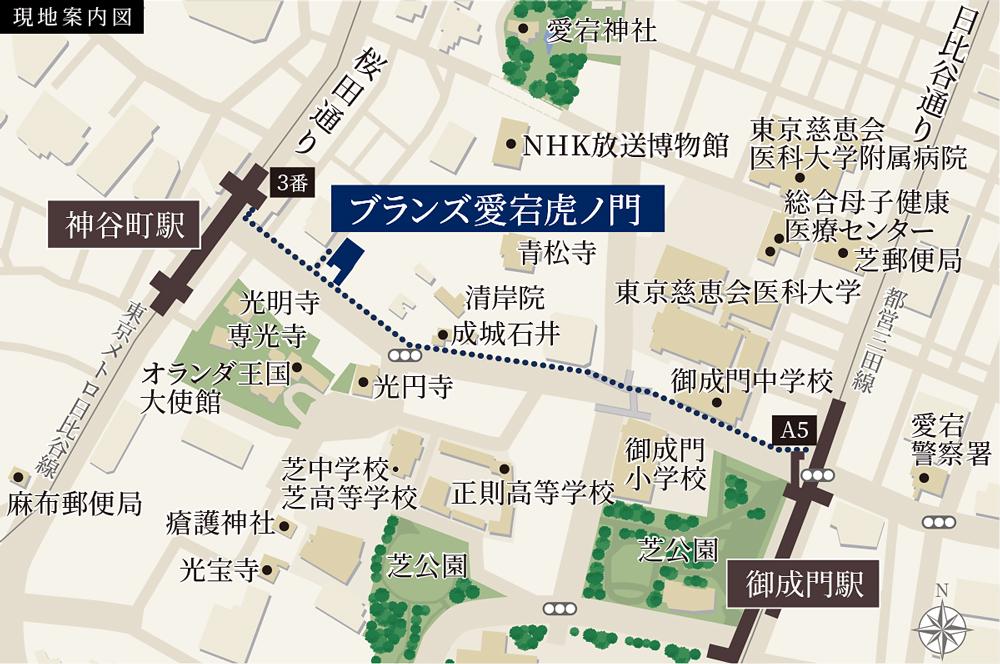 ブランズ愛宕虎ノ門:モデルルーム地図