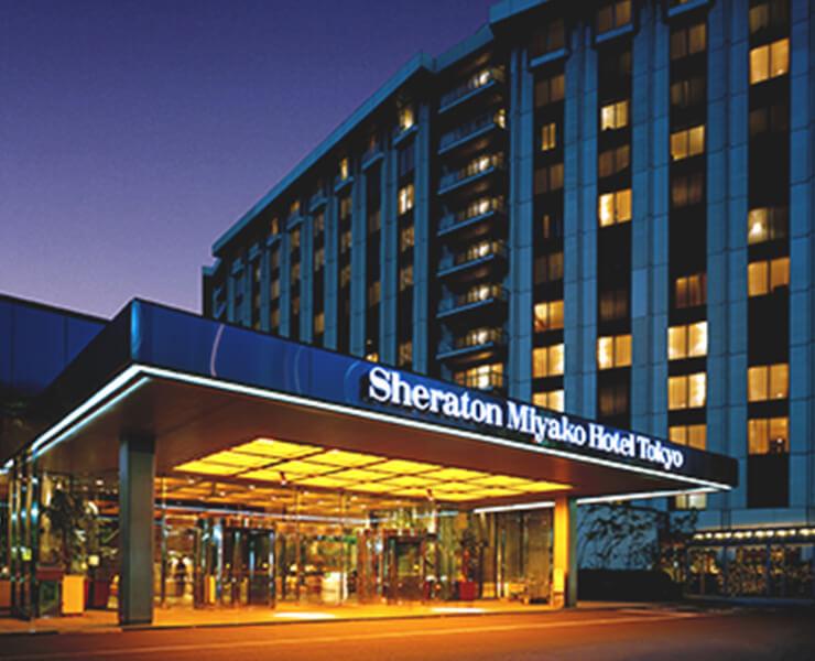 シェラトン都ホテル東京 約900m(徒歩12分)※提供写真