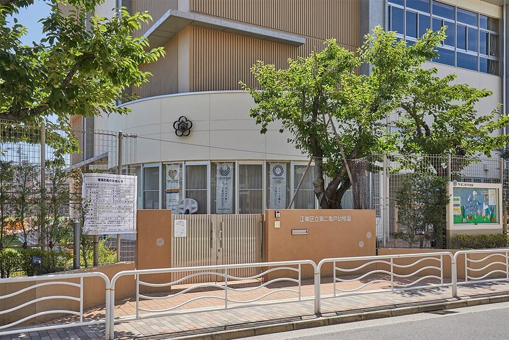 区立第二亀戸幼稚園 約410m(徒歩6分)
