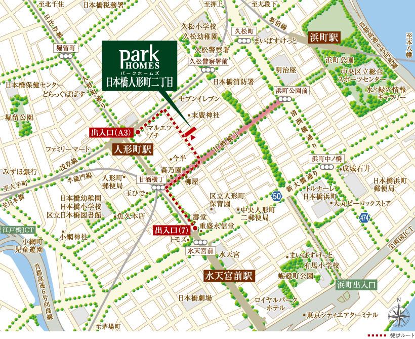 パークホームズ日本橋人形町二丁目:案内図
