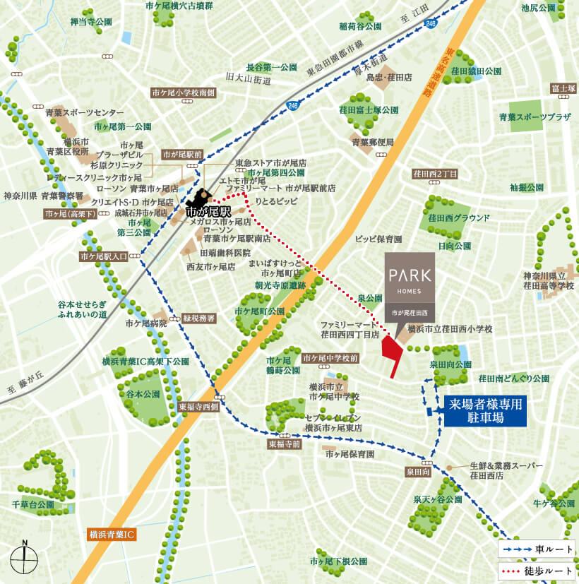 パークホームズ市が尾荏田西:案内図