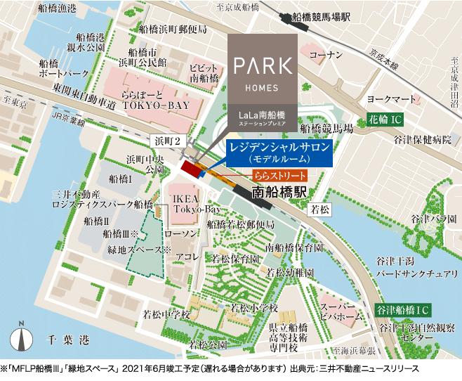 パークホームズLaLa南船橋ステーションプレミア:案内図