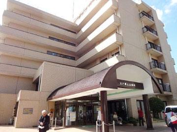 東戸塚記念病院 約710m(徒歩9分)