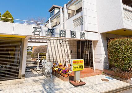 石母田医院 約350m(徒歩5分)