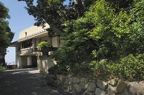 ヨドコウ迎賓館(旧山邑邸) 約290m(徒歩4分)