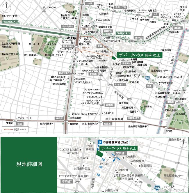 ザ・パークハウス 昭和吹上:案内図