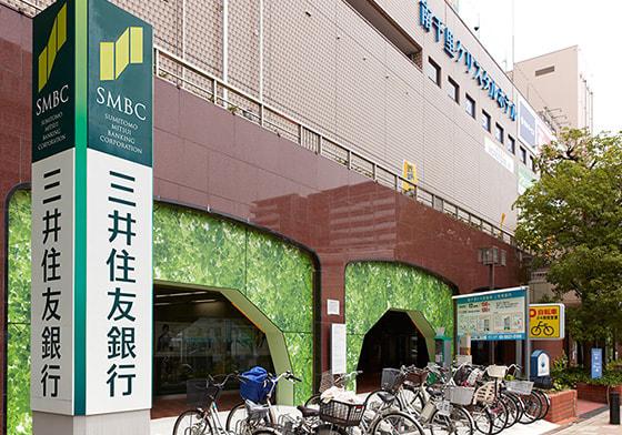 三井住友銀行南千里支店 約440m(徒歩6分)