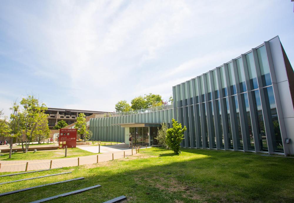 東灘図書館 約300m(徒歩4分)
