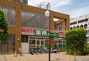 業務スーパー川口駅前店 約340m(徒歩5分)