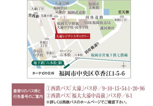 ザ・パークハウス 百道:モデルルーム地図
