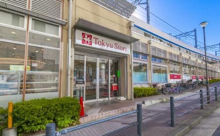 東急ストア不動前店 約130m(徒歩2分)
