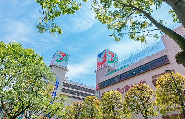 イトーヨーカドー 武蔵境店 約420m(徒歩6分)
