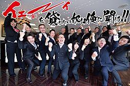 すまいるホーム株式会社  姫路駅前店
