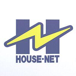 株式会社 ハウス・ネット