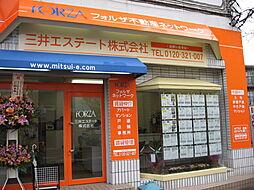 三井エステート株式会社