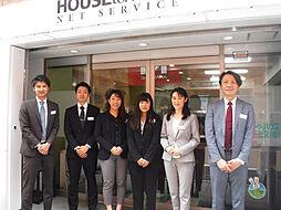 ハウス・トゥ・ハウス・ネットサービス株式会社 赤羽店