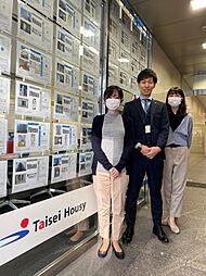 株式会社タイセイ・ハウジー 名古屋営業所