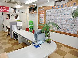 アオヤ株式会社